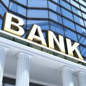 Банки Бирска