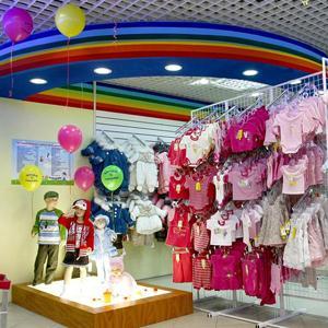 Детские магазины Бирска