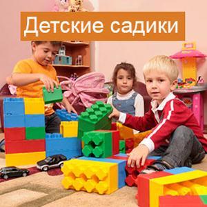 Детские сады Бирска