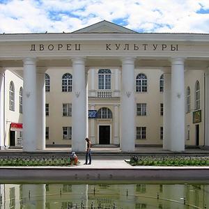 Дворцы и дома культуры Бирска