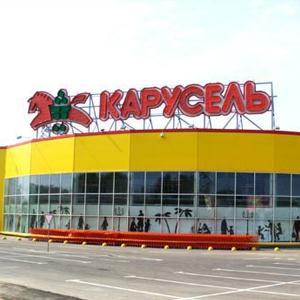 Гипермаркеты Бирска