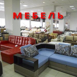 Магазины мебели Бирска