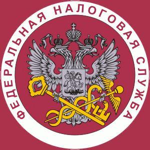 Налоговые инспекции, службы Бирска
