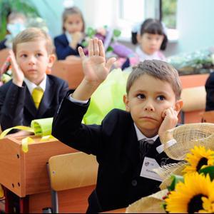 Школы Бирска