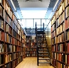 Библиотеки в Бирске