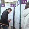 Центры занятости в Бирске