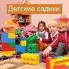 Детские сады в Бирске
