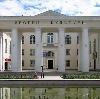 Дворцы и дома культуры в Бирске