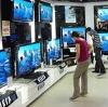 Магазины электроники в Бирске