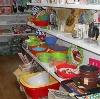 Магазины хозтоваров в Бирске