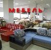 Магазины мебели в Бирске