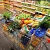 Магазины продуктов в Бирске