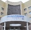 Поликлиники в Бирске