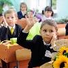 Школы в Бирске