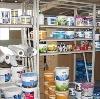 Строительные магазины в Бирске